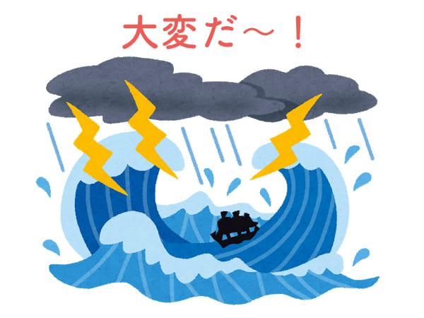 妻恋神社の説明画像